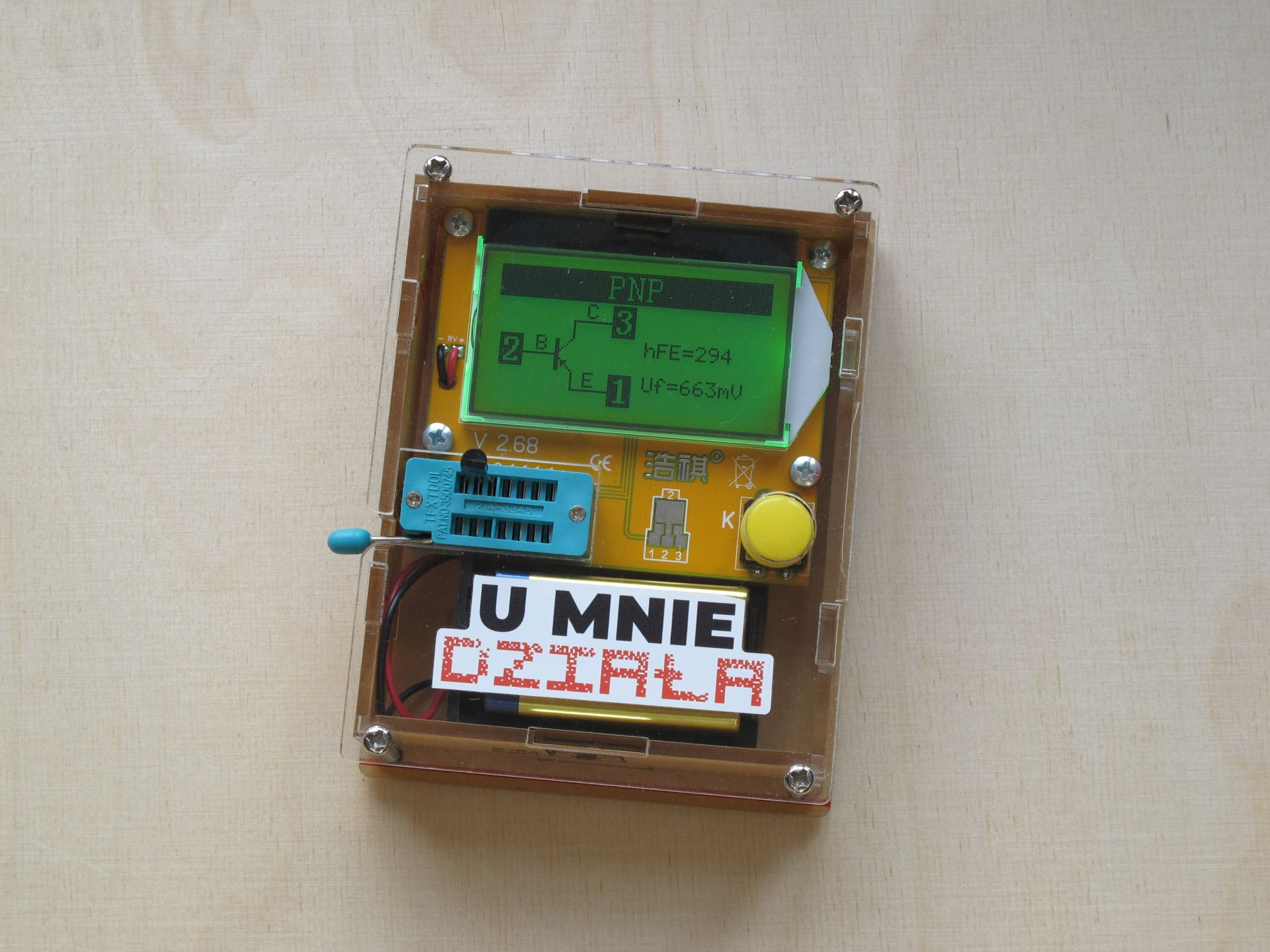 Photo of universal tester
